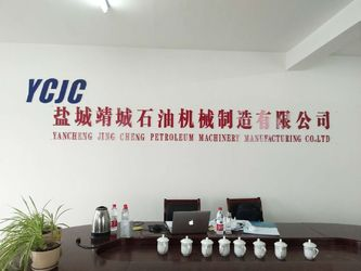 چین Yancheng Jingcheng Petroleum Equipment Manufacturing Co.,Ltd